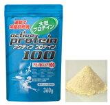 オリヒロ アクティブ プロテイン 100 香ばしい大豆風味 (360g) くすりの福太郎 ※軽減税率対象商品