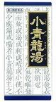 【第2類医薬品】クラシエ薬品 小青竜湯 エキス 顆粒 クラシエ (45包) くすりの福太郎
