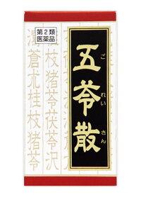 クラシエ薬品クラシエ五苓散錠(180錠)【第2類医薬品】