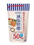 大正製薬 リビタ 減塩習慣 塩 低ナトリウム塩 (400g) くすりの福太郎 ※軽減税率対象商品