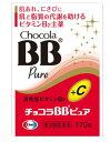 【第3類医薬品】【ポイント12倍】 エーザイ チョコラBBピュア (170錠)