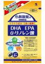 【ポイント10倍】小林製薬小林製薬の栄養補助食品DHAEPAα-リノレン酸約30日分(180粒)【送料無料】