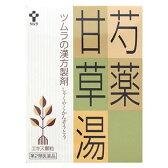 【第2類医薬品】ツムラ ツムラ漢方 芍薬甘草湯エキス顆粒 (24包) くすりの福太郎