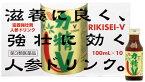 【第3類医薬品】田村薬品 滋養強壮剤 人参ドリンク 力精V (100ml×10本) くすりの福太郎