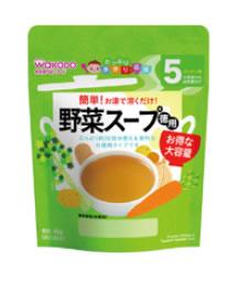 和光堂ベビーフード 手作り応援 野菜スープ 顆粒 徳用 約20回分 (46g) 【5ヶ月頃から】 くすりの福太郎