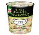 【☆】 味の素 クノール スープデリ スープDELI サーモンとほうれん草のクリームスープパスタ (1食分) ※軽減税率対象商品