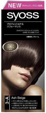 シュワルツコフヘンケルsyossサイオスヘアカラー白髪用クリームタイプ【3-Aアッシュベージュ】