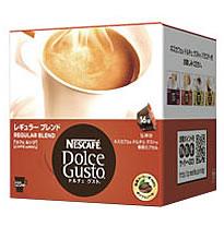 ネスカフェ ドルチェ グスト 専用カプセル レギュラーブレンド ルンゴ 選べるカフェバラエティ (16杯分) ※軽減税率対象商品