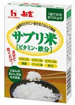 ハウスウェルネス サプリ米 ビタミン・鉄分 お米にまぜて炊くだけ! (25g×2袋) くすりの福太郎 ※軽減税率対象商品