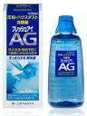 【第3類医薬品】第一三共ヘルスケア フレッシュアイ AG 洗眼薬 (5...