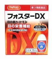 【第3類医薬品】フォスターDX(眼精疲労)