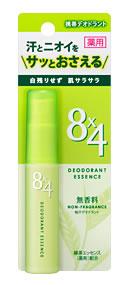 【★】 花王 エイトフォー 8×4 デオドラントエッセンス 無香料 (15ml)