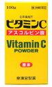 【第3類医薬品】皇漢堂製薬 日本薬局方 ビタミンC アスコルビン酸 (100g)
