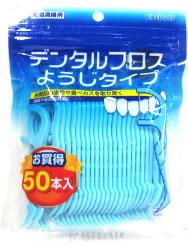 エビス デンタルフロス ようじタイプ 【歯間清掃用】 (50本入) くすりの福太郎