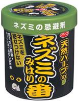 アース製薬 天然ハーブのネズミのみはり番 【ネズミ忌避剤ゲル】 (350g) くすりの福太郎