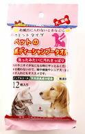 ドギーマン ウェットタイプ ペットのボディーシャンプータオル 【厚手 犬・猫用】(12枚) くすりの福太郎
