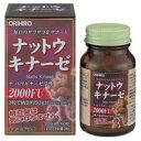 オリヒロナットウキナーゼ (60粒) くすりの福太郎 ※軽減税率対象商品 その1