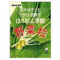 UHA味覚糖 βカロチンとビタミンB群でほうれん草飴 野菜粒 (90g) くすりの福太郎