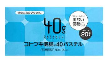 ムネ製薬コトブキ浣腸40パステル(40g×20個)【第2類医薬品】