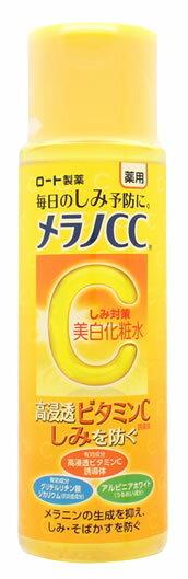 ロート製薬メンソレータムメラノCC薬用しみ対策美白化粧水(170mL)【医薬部外品】