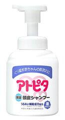 丹平製薬アトピタ保湿頭皮シャンプー泡タイプ(アトピーのシャンプー)