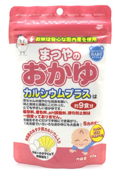 マツヤ まつやのおかゆ カルシウムプラス 5ヶ月頃から 約9食分 (90g) くすりの福太郎