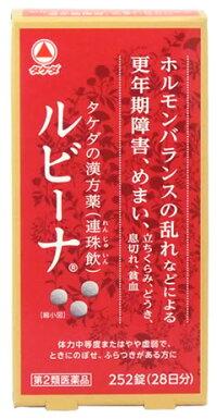 【第2類医薬品】武田薬品タケダルビーナ(252錠)タケダの漢方薬連珠飲更年期障害めまい
