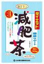 山本漢方 ダイエット 減肥茶 (5g×32包) ノンカフェイン ブレンド茶 くすりの福太郎 ※軽減税率対象商品