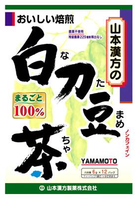 茶葉・ティーバッグ, 植物茶  100 (6g12)