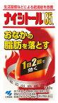 【第2類医薬品】小林製薬 ナイシトール85a (140錠) おなかの脂肪を落とす くすりの福太郎