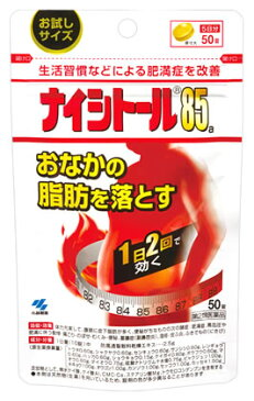 【第2類医薬品】小林製薬 ナイシトール85a パウチ (50錠) おなかの脂肪を落とす くすりの福太郎