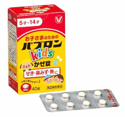 大正製藥 百保能兒童感冒錠
