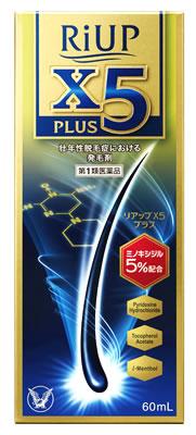 【第1類医薬品】大正製薬リアップX5プラスローション(60mL)リアップ壮年性脱毛症発毛剤