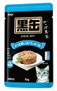 くすりの福太郎 楽天市場店で買える「アイシア 黒缶 パウチ かつお節入り まぐろとかつお (70g 1歳頃から 総合栄養食 キャットフード くすりの福太郎」の画像です。価格は58円になります。