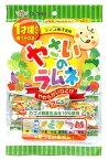 安部製菓 やさいのラムネ (70g) くすりの福太郎