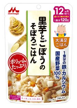 森永乳業 大満足ごはん 里芋とごぼうのそぼろごはん 12ヵ月頃から (120g) 国産野菜100% くすりの福太郎 ※軽減税率対象商品