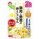 くすりの福太郎 楽天市場店で買える「森永乳業 大満足ごはん 鶏肉と野菜の卵とじごはん 12ヵ月頃から (120g 国産野菜100% くすりの福太郎」の画像です。価格は138円になります。