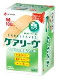 ニチバン ケアリーヴ 素肌タイプ Mサイズ CL100M (100枚) 絆創膏 くすりの福太郎