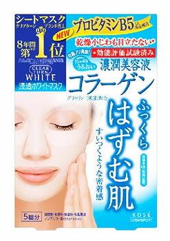 コーセー クリアターン ホワイト マスク コラーゲン (5枚入) 美容液 シートマスク くすりの福太郎