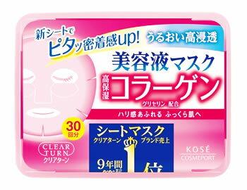 【特売】 コーセー クリアターン エッセンスマスク コラーゲン (30枚入) 美容液マスク シートマスク くすりの福太郎