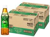 《2ケースセット》 花王 ヘルシア緑茶 スリムボトル (350mL×24本)×2ケース 【4901301324498】 【dwトクホ】 特定保健用食品 【送料無料】 【smtb-s】