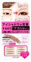 コージー ドリームマジック ミラクルチェンジ アイテープ 2 II スリム ベージュ (192枚入) ふたえまぶた化粧品 くすりの福太郎
