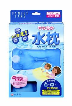 白十字 ファミリーケア FC やわらか水枕 フリーサイズ (1個) 水枕 くすりの福太郎