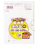 日本サニパック きっちんばたけ 保存袋 増量 中 半透明 (100枚入) 食品保存袋 くすりの福太郎
