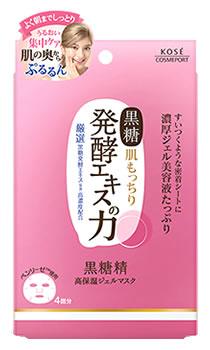 コーセー 黒糖精 高保湿ジェルマスク 4回分 (25mL×4枚) シートマスク くすりの福太郎