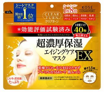 コーセー クリアターン 超濃厚保湿マスクEX (40枚) シートマスク くすりの福太郎
