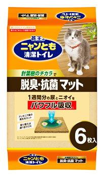 花王 ニャンとも 清潔トイレ 脱臭・抗菌マット (6枚) 猫システムトイレ用吸収体 くすりの福太郎