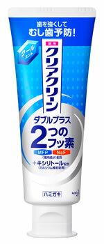 花王 クリアクリーン ダブルプラス クールミント 薬用ハミガキ (130g) 【医薬部外品】