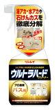 【特売】 リンレイ ウルトラハードクリーナー バス用 (700mL) お風呂用洗剤 くすりの福太郎