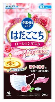 小林製薬 のどぬーる はだごこちローションマスク フレグランス ロマンティックローズの香り 普通サイズ (5枚入) くすりの福太郎